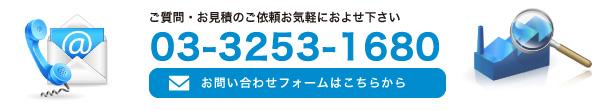 bnr_l_contact
